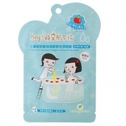 Hey!蘋果肌女孩 保養面膜-三重玻尿酸海藻膠原保濕面膜