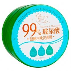 Candy Love 保養面膜-99%玻尿酸超飽水晚安面膜