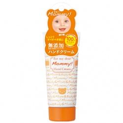 KISS ME 奇士美-開架 Mommy-Mommy護手霜 Mommy Hand Cream