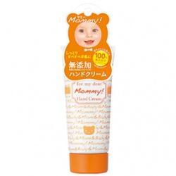 Mommy護手霜 Mommy Hand Cream