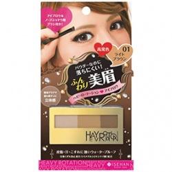 Heavy Rotation眉彩餅 Heavy Rotation powder eyebrow & nose shadow