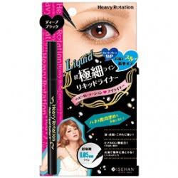 Heavy Rotation超極細眼線液筆 Heavy Rotation perfect liquid eyeliner N