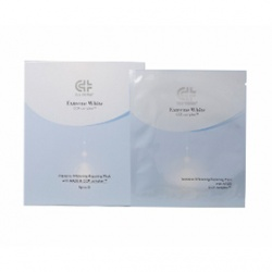 Gly Derm 果蕾 保養面膜-極白光勻亮密集美白修護面膜