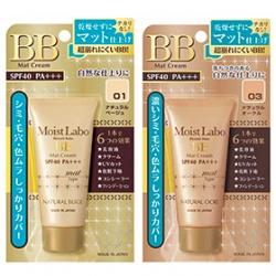 MEISHOKU 明色 BB產品-Moist Labo柔霧BB霜SPF40 PA+++