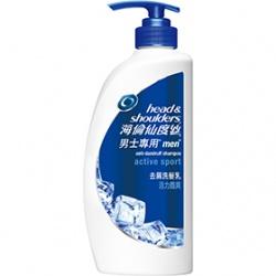 head&shoulders 海倫仙度絲 男仕洗潤髮品-活力酷爽去屑洗髮乳