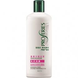 蓓瑞絲專研修護潤髮乳