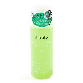 DUCATO 美護甲系列-頑固亮粉專用薄荷去光水
