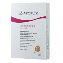AstaPeutic 肌膚保養系列-藻紅素極潤舒緩面膜 Super Hydrating Astaxanthin Mask