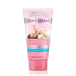 Bielenda 碧爾蘭達 身體保養-完美撫紋乳液 SEXY MUM Effective Stretch Marks Treatments