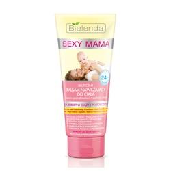 Bielenda 碧爾蘭達 身體保養-全效修護身體乳液 Effective Body Balm for pregnant women