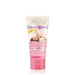 完美乳暈滋潤霜 SEXY MAMA effective nipple care for pregnant women