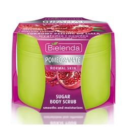 身體去角質產品-紅石榴精華蜜糖嫩白去角質霜 POMEGRANATE Sugar Body Peeling