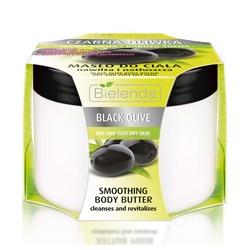 Bielenda 碧爾蘭達 身體保養-黑橄欖精華緊緻身體乳 Black OliveBody Butter