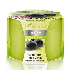 Bielenda 碧爾蘭達 身體清潔卅保養-黑橄欖精華緊緻去角質霜 Black Olive Sugar Body Peeling