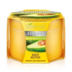 Bielenda 碧爾蘭達 身體保養-酪梨精華超水潤身體乳 Avocado Body Butter