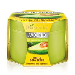 Bielenda 碧爾蘭達 身體清潔卅保養-酪梨欖精華超水潤去角質霜 Avocado Sugar Body Peeling
