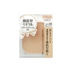 礦物粉餅UV SPF30 PA+++