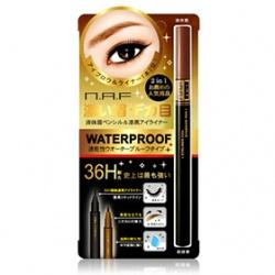 N.A.F 眼妝系列-36H濃眉大眼水眉眼線雙頭筆
