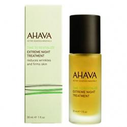 AHAVA 愛海珍泥 精華‧原液-曠世賦活極緻精華 Extreme Night Treatment
