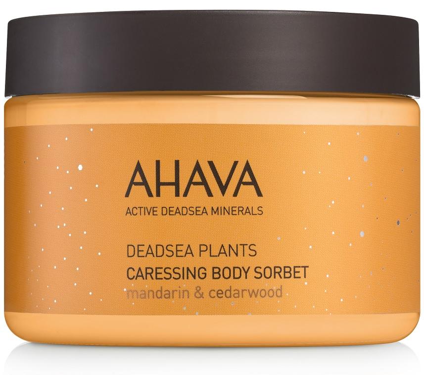 AHAVA 愛海珍泥 愛海活植系列-愛海活植彈嫩雪酪 Caressing Body Sorbet