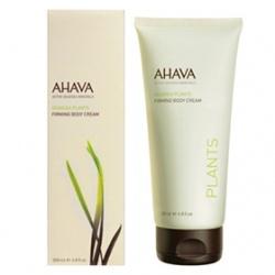 AHAVA 愛海珍泥 愛海活植系列-愛海活植纖體霜 Firming Body Cream