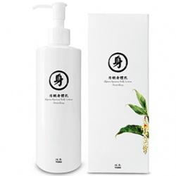Yuan Soap 阿原肥皂 植萃身體保養系列-月桃身體乳