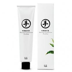 Yuan Soap 阿原肥皂 植萃身體保養系列-月桃護手霜