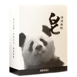 ARM&S 植粹手作皂-清酒無限皂