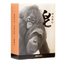 ARM&S 植粹手作皂-檜木雲杪皂