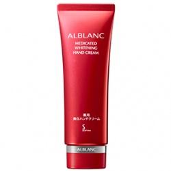 SOFINA 蘇菲娜 ALBLANC潤白美膚系列-潤白美膚柔皙手護精華霜