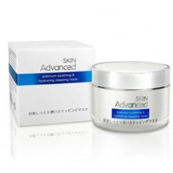 Skin Advanced 白金舒潤水凝系列-白金舒潤水凝睡眠面膜