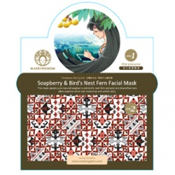 MasKingdom 膜殿 玩美原素系列-台灣原住民無患子山蘇面膜  Taiwanese Aboriginal Soapberry & Bird's Nest Fern Facial Mas