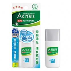 MENTHOLATUM 曼秀雷敦 防曬‧隔離-Acnes藥用美白UV潤色隔離乳SPF50+ PA+++