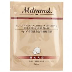 Mdmmd. 明洞國際 保養面膜-Upra™修復亮白生物纖維面膜
