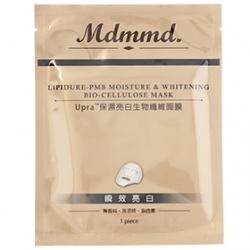 Mdmmd. 明洞國際 保養面膜-Upra™保濕亮白生物纖維面膜
