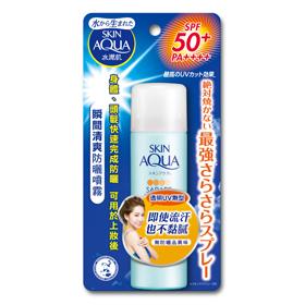 防曬‧隔離產品-水潤肌瞬間清爽防曬噴霧-無香料SPF50+/PA++++ SARAFIT UV Mist