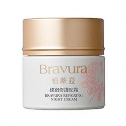 BRAVURA 柏薇菈 乳霜-極緻修護晚霜 Repairing Night Cream