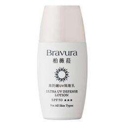 BRAVURA 柏薇菈 防曬隔離系列-高防曬UV隔離乳SPF50 Ultra UV Defense Lotion SPF50