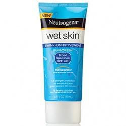 水肌因溼膚防曬輕透乳液