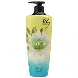 Elastine 洗潤髮系列-永恆珍愛奢華香水洗髮精
