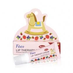 寶貝潤唇修護霜(莓果) Lip Therapy Cream-Berry