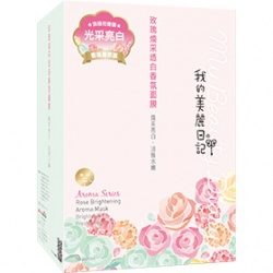 玫瑰煥采透白香氛面膜 Rose Brightening Aroma Mask
