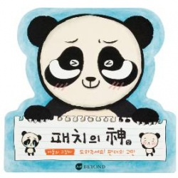 熊貓眼bye-bye眼膜