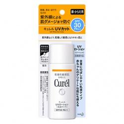 身體防曬產品-潤浸保濕防曬乳SPF30/PA++(臉身體用)