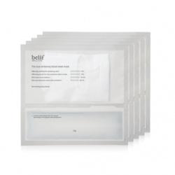 belif 臉部保養-面膜系列-薰衣草高效淨白活氧面膜