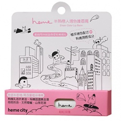 heme  Chic輕彩妝系列-City半熟戀人增色護唇膏 City Sheer Color Lip Balm