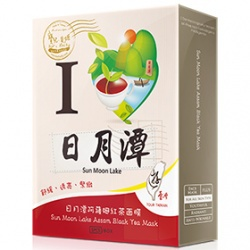 日月潭阿薩姆紅茶面膜 Sun Moon Lake Assam Black Tea Mask