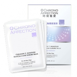 Chrono Affection 時間寵愛 分子釘極緻修護系列-分子釘極潤生物纖維面膜 Ceramide 2 Moisture Bio-Cellulose Luxury Mask