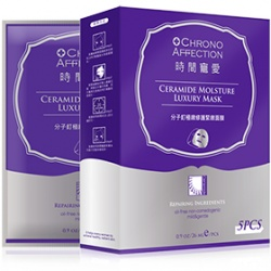Chrono Affection 時間寵愛 保養面膜-分子釘極緻修護緊緻面膜 Ceramide Molsture Luxury Mask