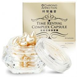 Chrono Affection 時間寵愛 特殊護理系列-逆時空修復膠囊 Time Revival Complex Capsule